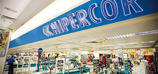 f89bab16874 ▷ www.hipercor.es para Enviar Curriculum a Hipercor | Enviar Curriculum