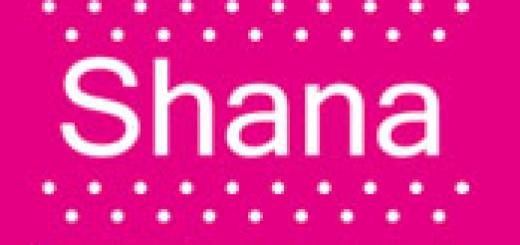 enviar-curriculum-a-shana