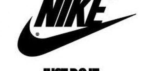 Enviar-curriculum-Nike