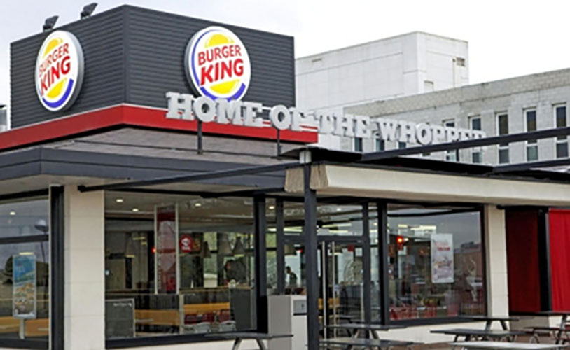 empleo-burger-king-huercal